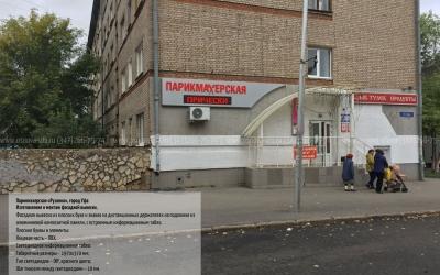 ruzanna_bulvar